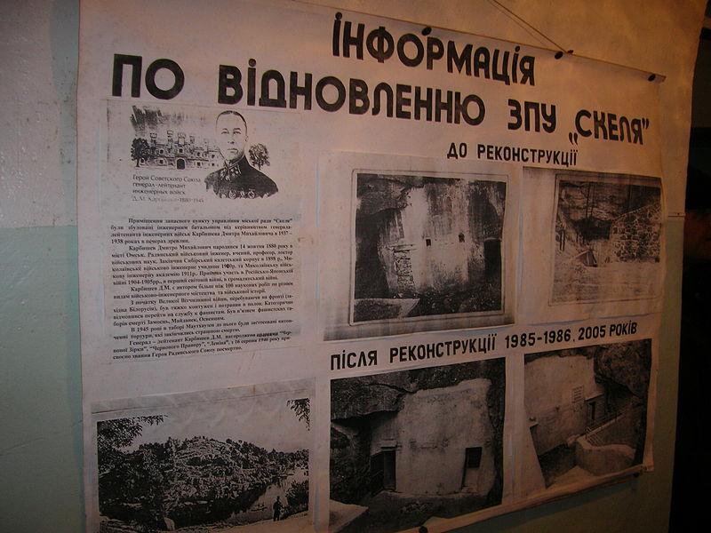 """Краєзнавчий об'єкт """"Скеля"""" відображає внесок древлян у Перемогу в Другій Світовій війні"""