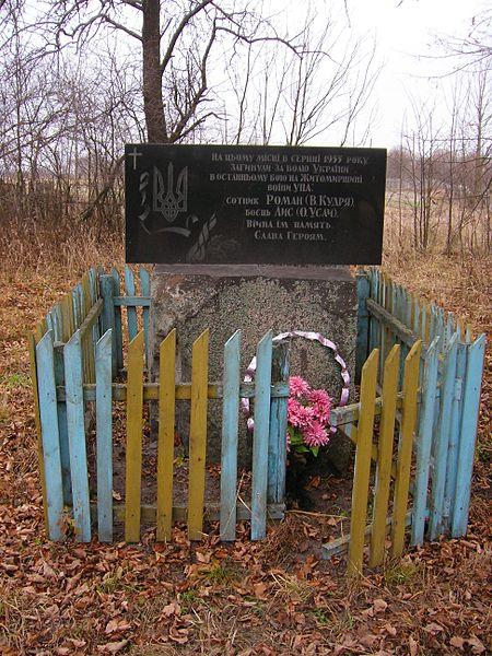 Учасники Вікіекспедиції зафіксували Пам'ятний знак на місці останнього бою ОУН-УПА з підрозділом НКВС на Житомирщині (село Сушки)