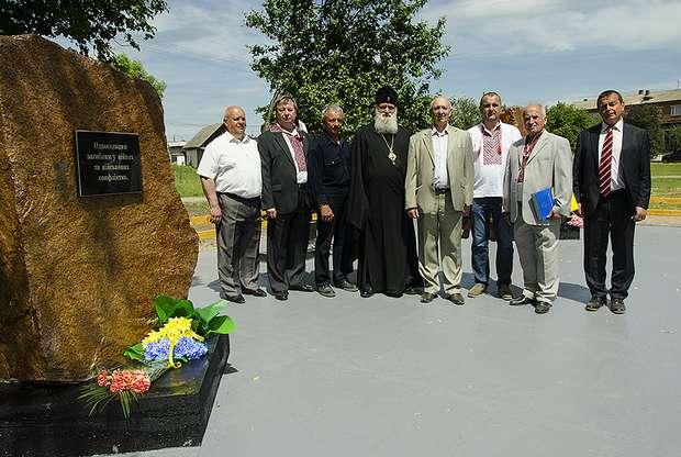 Відкриття меморіального комплексу присвяченого пам'яті односельцям жертвам політичних репресій 20 століття