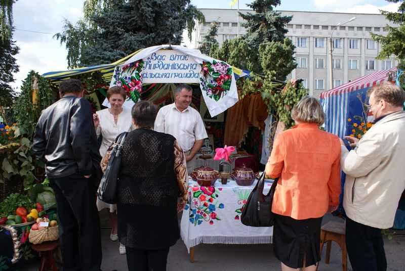 Кирданівська сільска громада