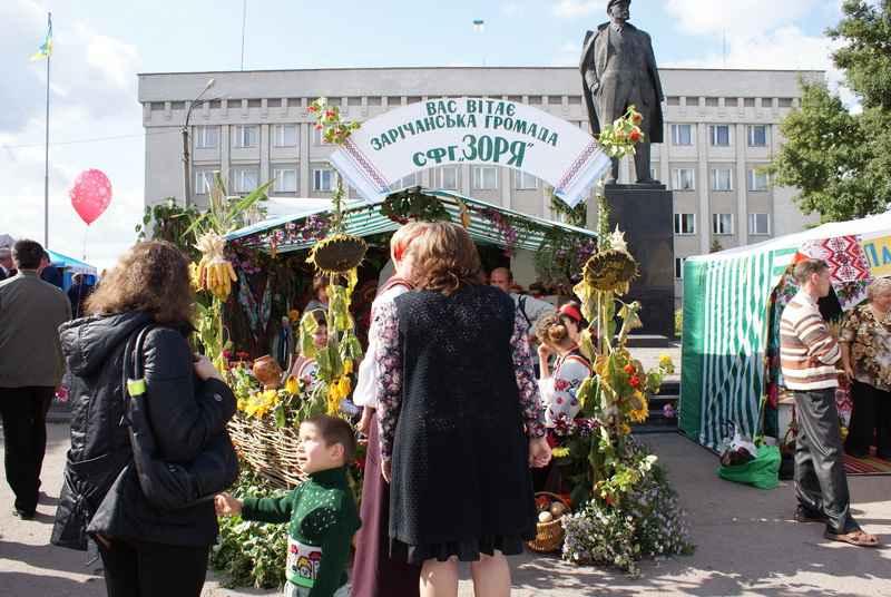 """Зарічанська громада сфг """"Зоря"""""""