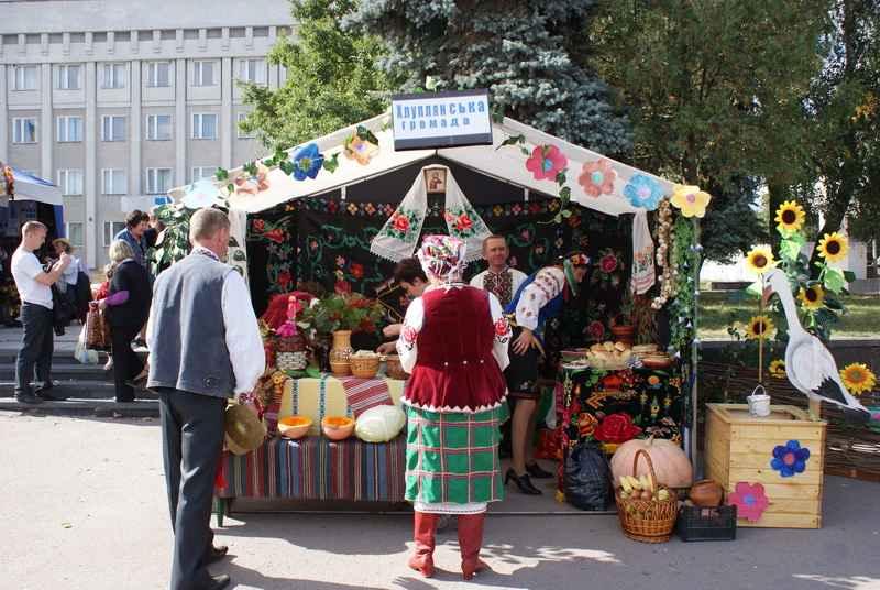 Хлуплянська громада