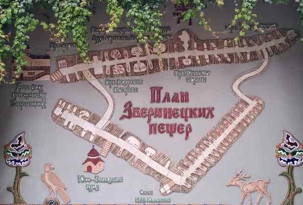 Схема Звіринецьких печер
