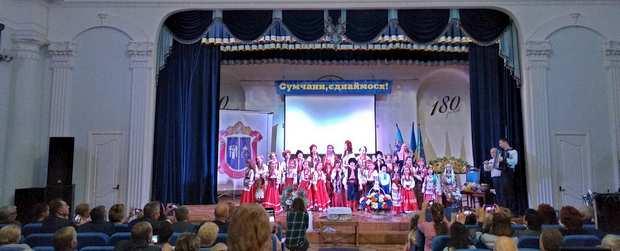 Святкова конференція на честь 20-річчя створення громадської організації Сумське земляцтво у м. Києві