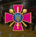 Турнір на Кубок Міністра оборони України
