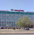Київський завод Оболонь на вулиці Богатирській