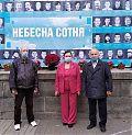 Михайло Іванович Васьковський, Віктор Михайлович Барановський та Ніна Миколаєвна Семенюк на акції покладання квітів 13 жовтня 20202 року