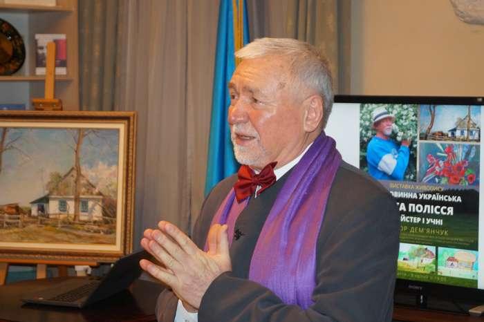 Віктор Дем'янчук на відкритті виставки