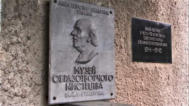 Кмитівській образотворчий музей