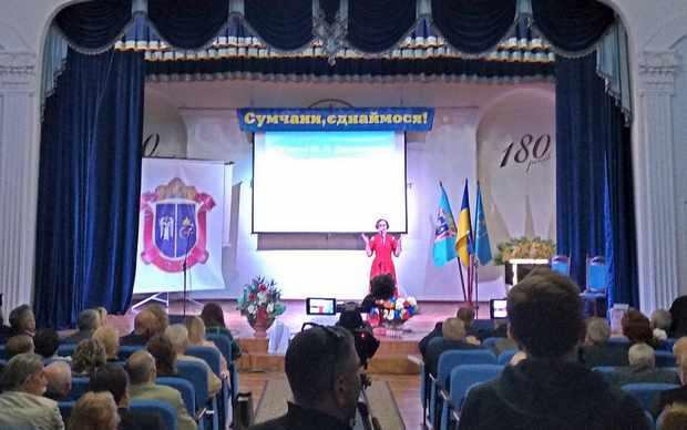 Виконавчий директор Сумського земляцтва Родченко Ірина Володимирівна