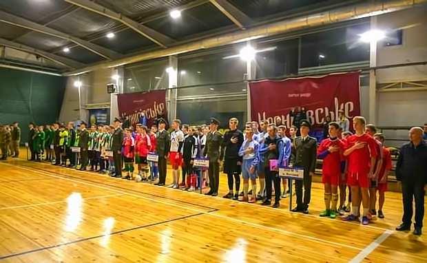 Обласний турнір на Кубок Міністра оборони України до Дня захисника України